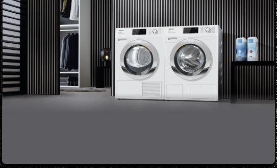 Выгода 7% на комплект стиральной и сушильной машины